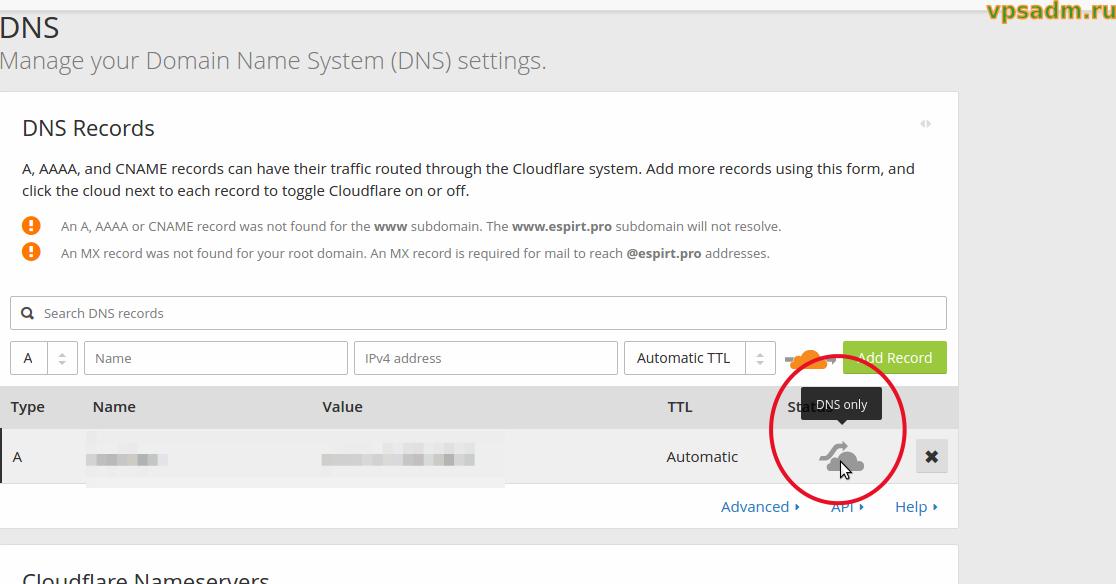 Кэширование выключено, только DNS