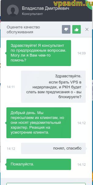Ответ саппорта friendhosting о блокировках РКН