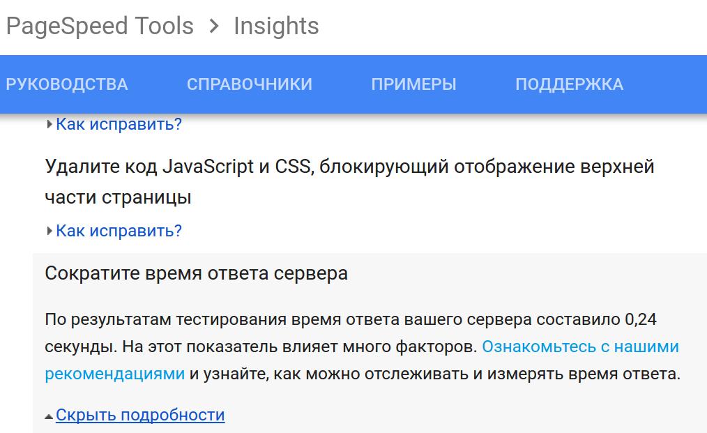Какая нужна скорость для сервера css создание сайтов на umi cms