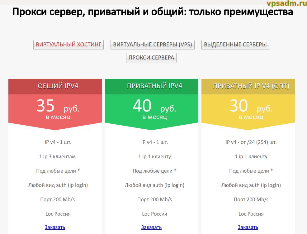 Дорвеи лучший хостинг бесплатный хостинг с php mysql и рекламы