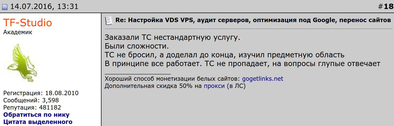 Настройка сервера с большим количеством  proxy