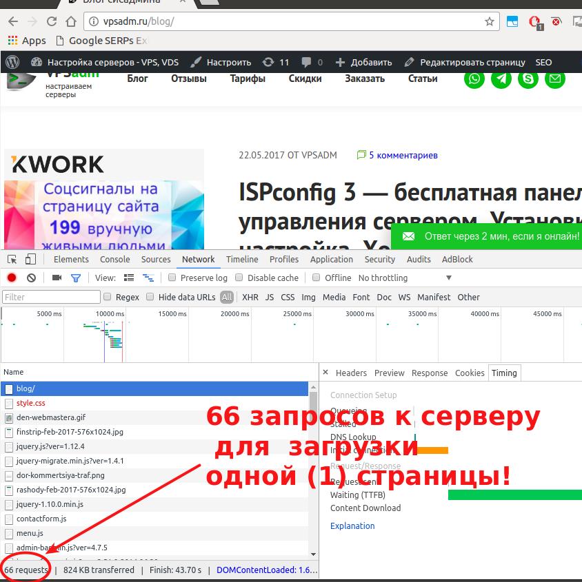 регистрация доменов org gl