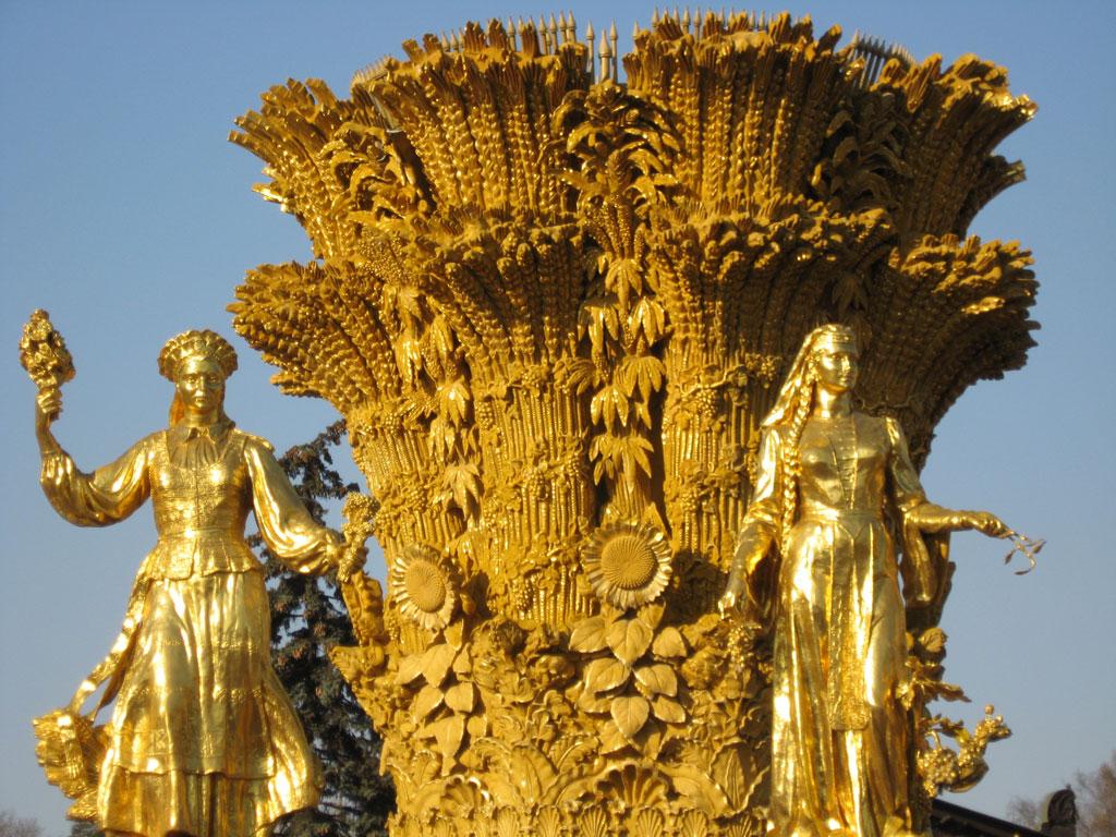 фонтан Дружбы Народов